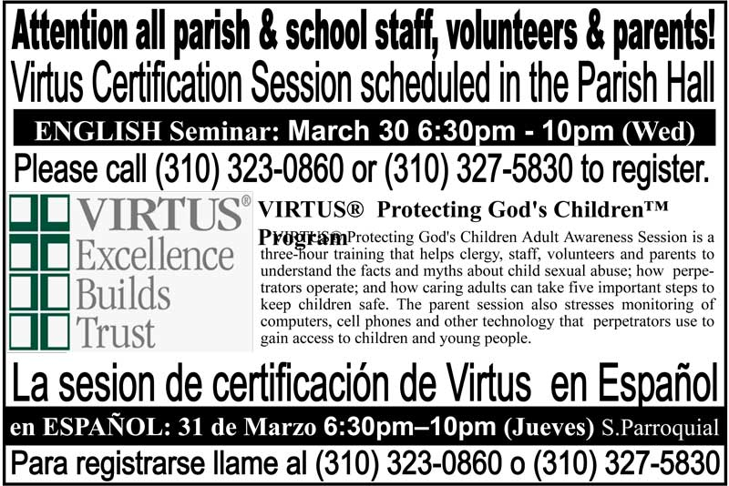 Virtus Certification Session on Wednesday, March 30th